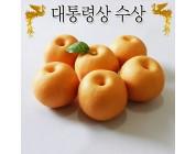 Lê Hàn Quốc thùng 7,5kg